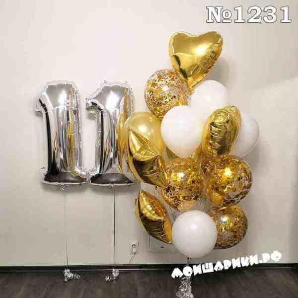 Большой фонтан из шаров в золотом и цифры