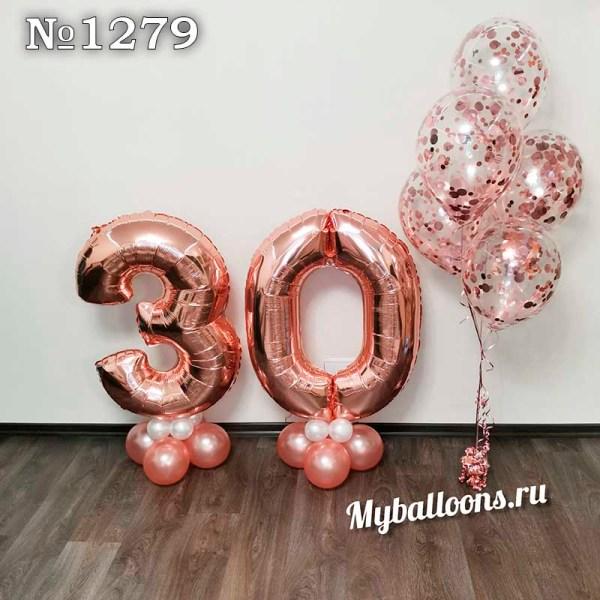 Цифра 30 в розовом золоте и фонтан из шаров с конфетти