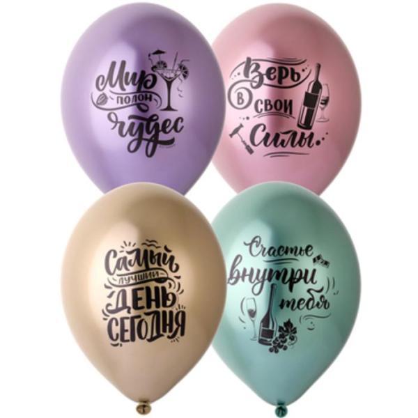 Воздушный шар с гелием Философия вина
