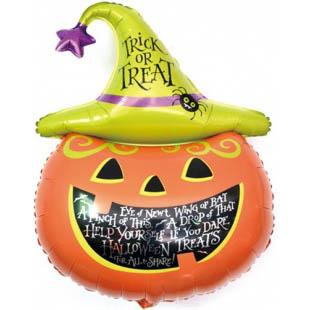 Фольгированная тыква с гелием на Хэллоуин