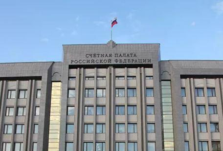 Счетная палата раскритиковала порядок финансирования нацпроекта по МСП
