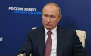 """Коронавирус, ипотека, инвестиции. Путин выступил на форуме """"Россия зовет"""""""