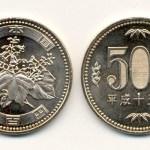 500円玉の重さとレアな価値があるプレミアの存在とは?