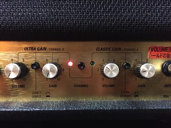 Amp 56