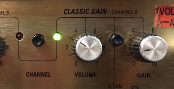 Amp 57
