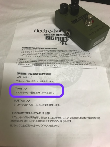 BM Manual1