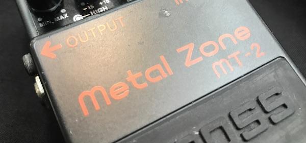 METALZONE 21