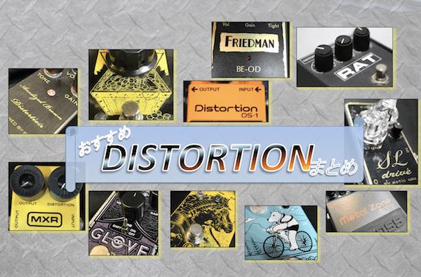 Distortion Top