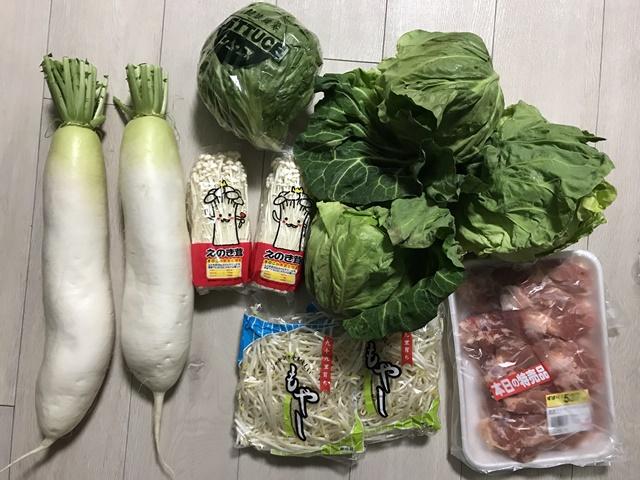 20190329 八百屋で買った野菜