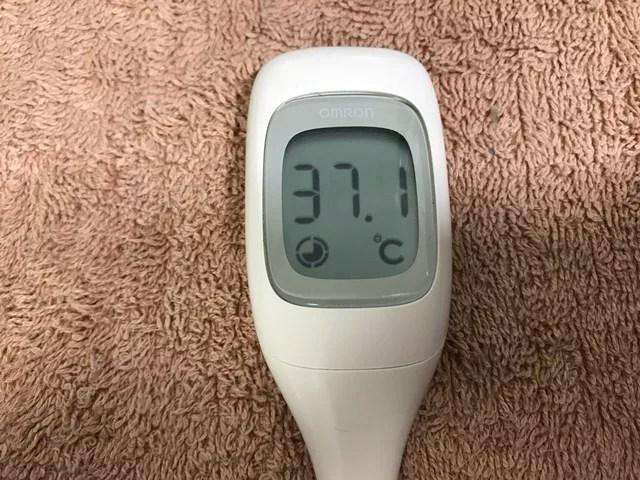 20190519 検温