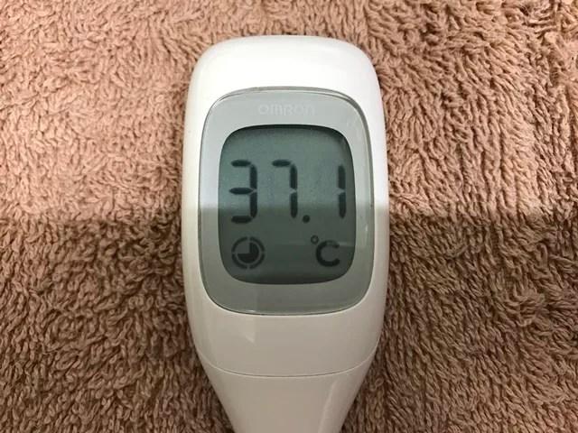 20190523 検温