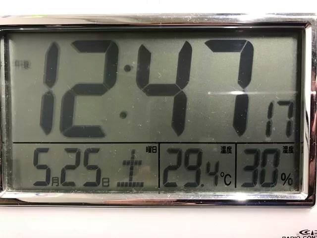 20190525気温