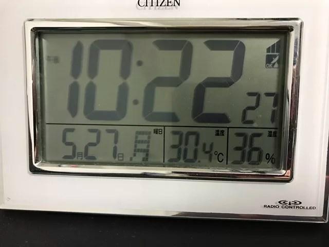 30.4度ある室内