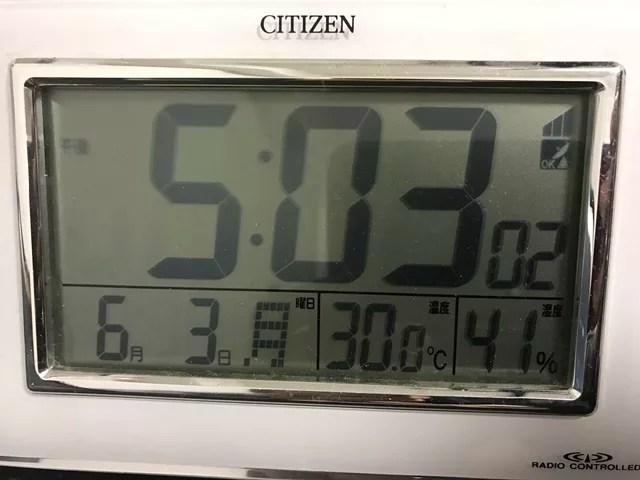 室温30℃