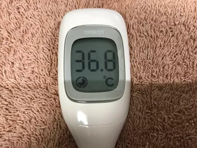 20190610 検温