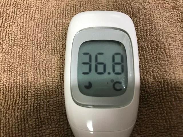 20190617 検温