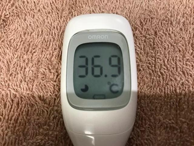 20190719 検温