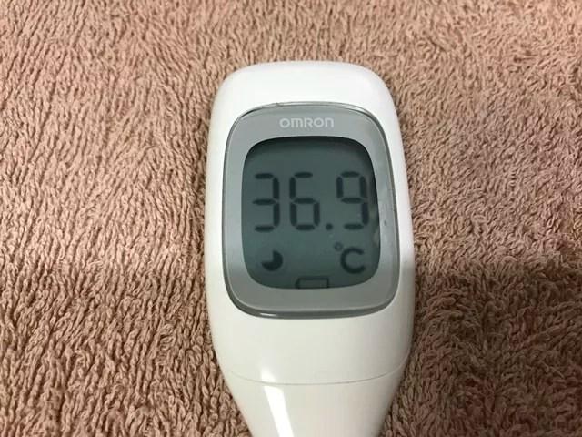 20190911 検温