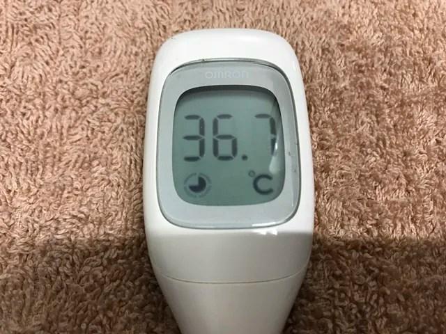 20191115 検温