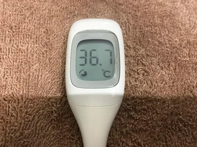 20191123 検温