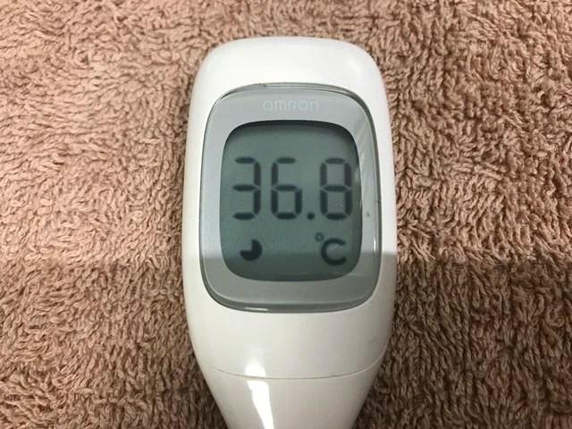 20191128 検温