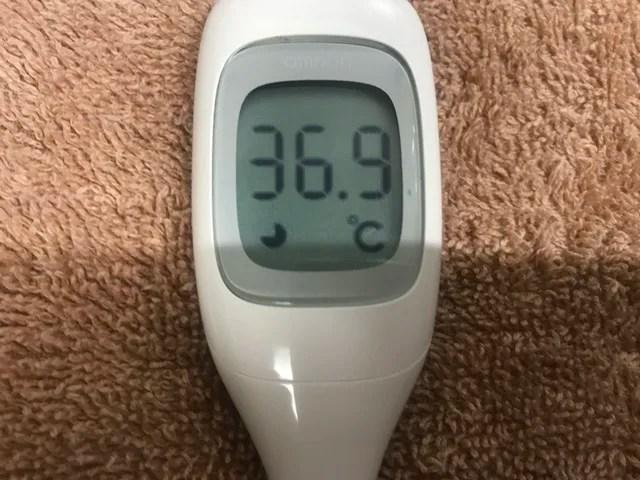 20200213 検温