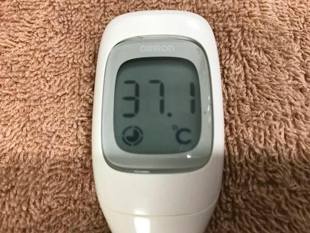20200216 検温