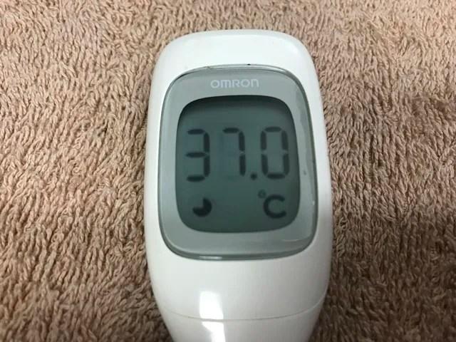 20200515 検温