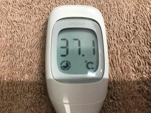 20200522 検温