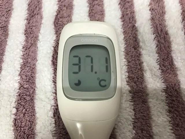 20200629 検温