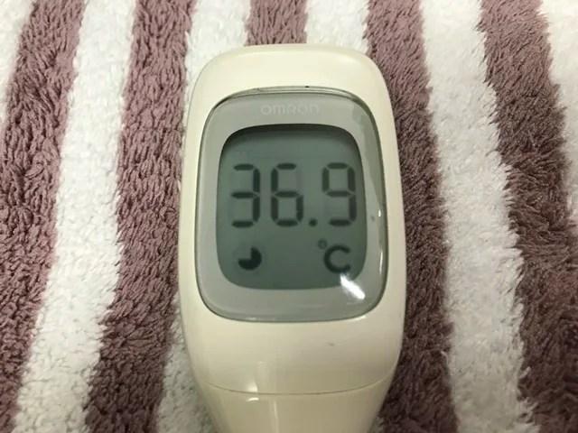 20200721 検温