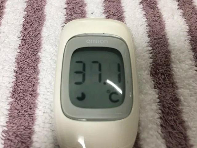 20200913 検温