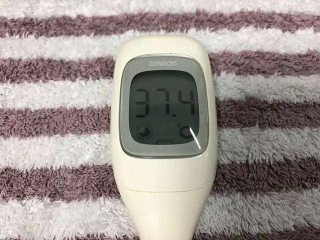 20210601 検温