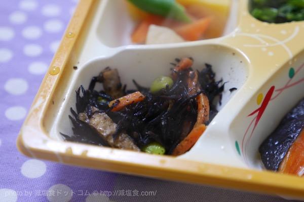 ひじき 煮物 減塩タイプ