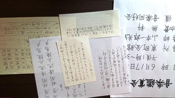 書写検定2級の過去問実践
