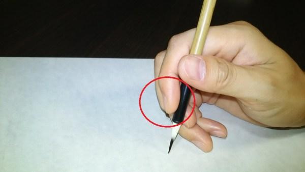 細筆に向いている単鉤法(たんこうほう)