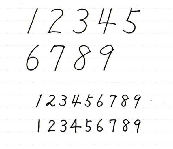 アラビア数字をきれいに書くコツ