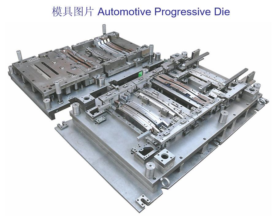 Værktøjsform4