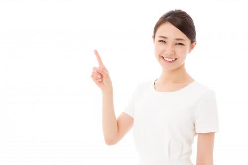 AV女優ピンポイント