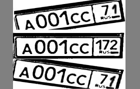 Распознавание номеров post thumbnail