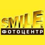 Фотоцентр Смайл | Архангельск
