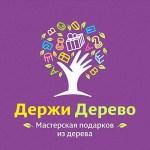 Отзывы о сайте Цветопрофиль.рф. Александра из Мурманска