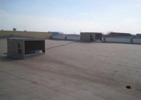 Административно производственное здание
