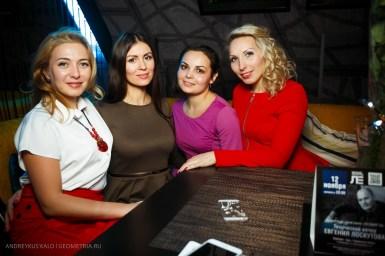 109_2015-11-12_22-00-18_andreykus'kalo