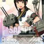 吹雪型駆逐艦1番艦 吹雪改二(ヴァイスシュヴァルツ 艦これ 到着!欧州からの増派艦隊 ダブルレア)