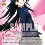 不穏な予感 黒雪姫(ヴァイスシュヴァルツ アクセル・ワールド インフィニット・バースト アンコモン収録)