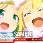 花マルの笑顔 ニーナ&リオン(WS「ひなろじ Vol.2」収録コモン・クライマックス)