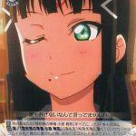 閉校祭の準備 黒澤ダイヤ(LSS/W53-085) -「ラブライブ!サンシャイン!!」Vol.2