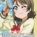 思い出の校舎 渡辺曜(LSS/W53-053) -「ラブライブ!サンシャイン!!」Vol.2