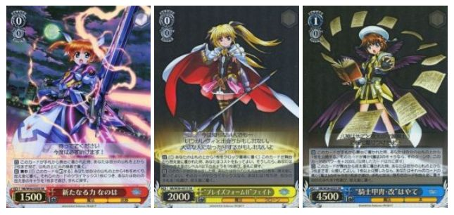 WS「魔法少女リリカルなのは Reflection」のSR(スーパーレア)カード一覧まとめ